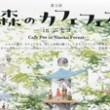 081-niseko-2-00